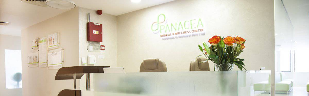 Medical Clinic in Dubai UAE