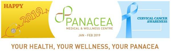 Panacea Mailer Header